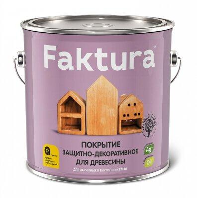 Faktura / Фактура защитный состав для древесины с льняным маслом и воском универсальный