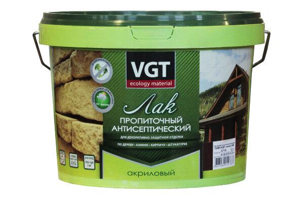 Лак акриловый пропиточный с антисептиком по дереву и камню без запаха акриловый быстросохнущий VGT