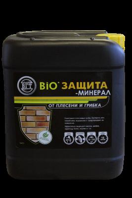 Биозащита-минерал  ВГТ