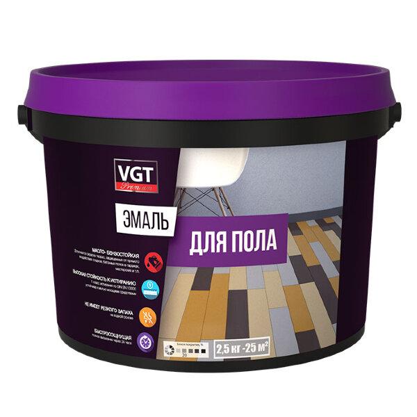 Эмаль акриловая для пола по дереву и бетону маслобензостойкая акриловая быстросохнущая без запаха VGT