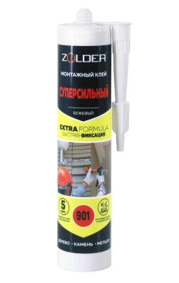 Клей каучуковый Zolder сверхпрочный ZN-901