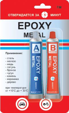 Холодная сварка Epoxy Metal Дзержинск