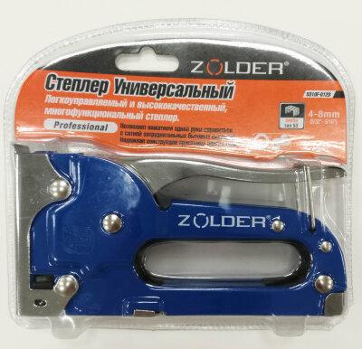 Степлер ZOLDER универсальный металлический, скоба 4-8мм, тип 53