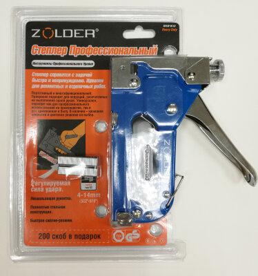 Степлер ZOLDER профессиональный металлический, скоба 4-14мм, тип 53