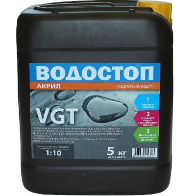 """Грунт концентрат """"Водостоп-акрил""""   VGT"""