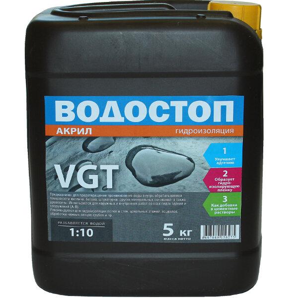 "Гидроизоляция Грунт концентрат ""Водостоп-акрил""   VGT"