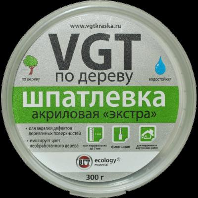 """Шпаклевка """"ЭКСТРА"""" по дереву  VGT"""