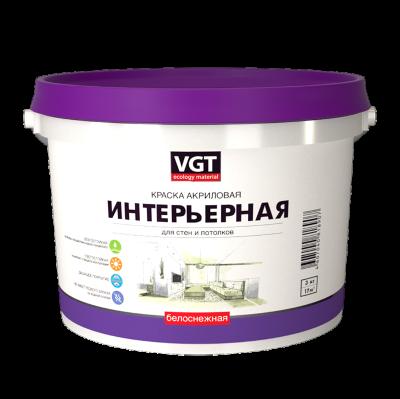 Краска ВД интерьерная белоснежная влагостойкая VGT