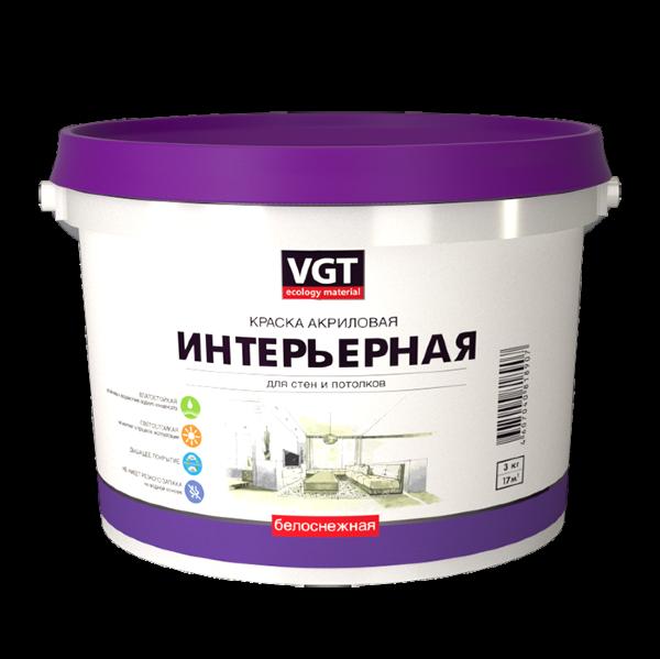 Краска ВД интерьерная акриловая глубокоматовая укрывистая белоснежная VGT