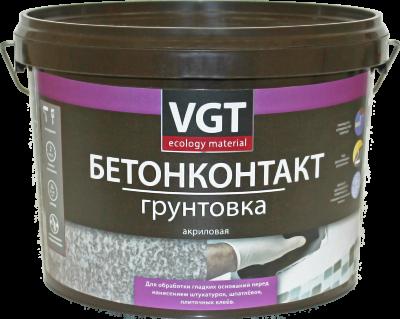 Грунтовка Бетонконтакт белая  VGT