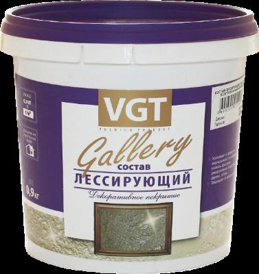 Состав лессирующий GALLERY VGT