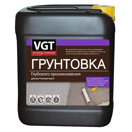 Грунтовка глубокого проникновения для внутренних работ  VGT