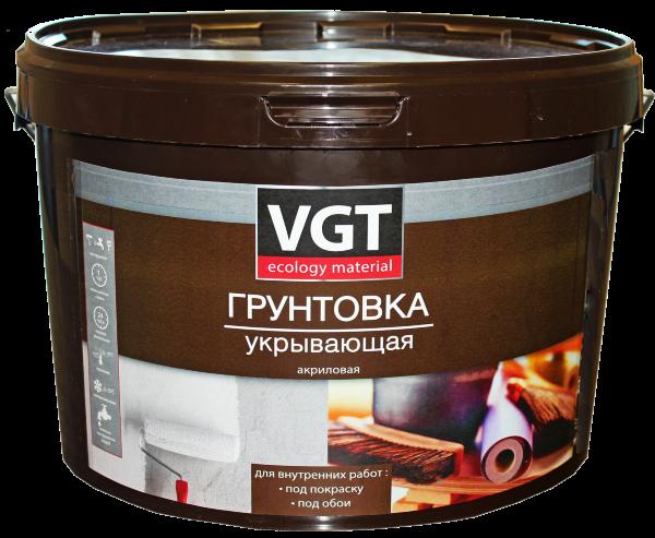 Грунтовка для внутренних работ укрывающая  VGT