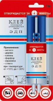 Клей ЭДП универсальный (шприц)  Дзержинск