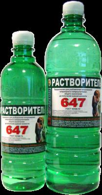 Растворитель №647 Auton Воронеж