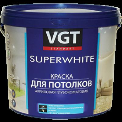 Краска ВД для потолков супербелая  VGT