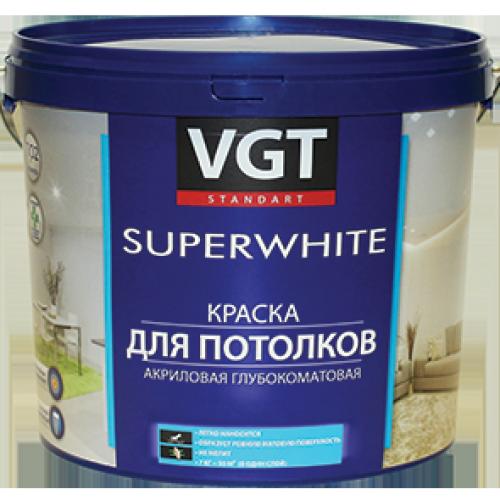 Краска ВД для потолков акриловая глубокоматовая высокоукрывистая супербелая  VGT