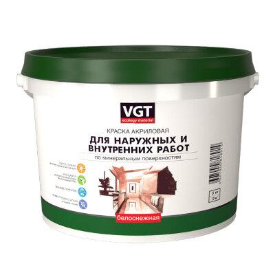 Краска ВД для наружно-внутренних работ моющаяся белоснежная VGT