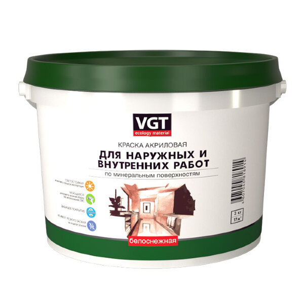 Краска ВД для наружно-внутренних работ стойкая к мытью укрывистая белоснежная VGT