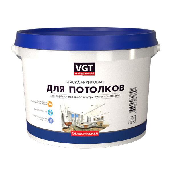 Краска ВД для потолков акриловая глубокоматовая укрывистая белоснежная VGT