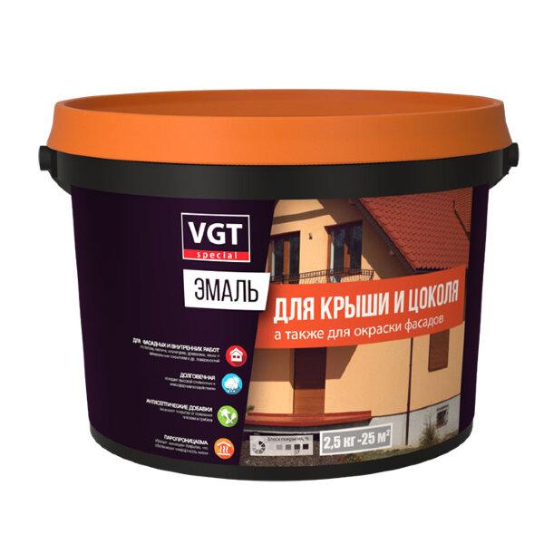 Фасадная краска по бетону, кирпичу, штукатурке, шиферу, для крыш ПОЛУГЛЯНЦЕВАЯ  VGT