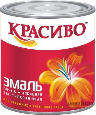 """Эмаль для пола ПФ-266  """"Красиво"""""""